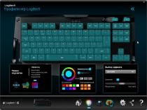 Обзор игровой клавиатуры Logitech G410 Atlas Spectrum: в режиме радуги