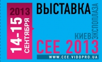 Windows 8 в рейтинге самых популярных ОС
