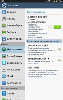 Samsung Galaxy Tab 3 8.0 SM-T310: облегченный Note 8.0