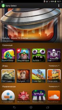 Sony Xperia Z Ultra: полная свобода действий