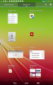 Планшет LG G Pad 8.3: один из лучших