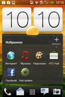 HTC Desire C: новый Android-бюджетник