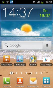 Samsung Galaxy Ace II: тоньше и мощнее