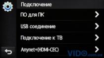 Samsung HMX-QF20: компактная видеокамера для получения Full HD роликов
