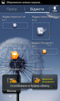 Samsung Galaxy S Duos: привлекательный Dual SIM