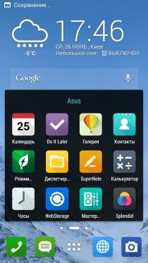 Обзор смартфона ASUS Zenfone 5: на пути к просветлению