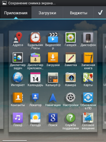 LG Optimus Vu: монстрофон с гигантским 5-дюймовым дисплеем