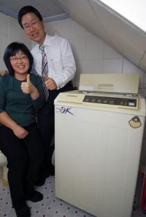 Сколько может проработать стиральная машина! Стиралка от LG проработала 25 лет и еще работает!