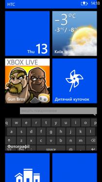 HTC Windows Phone 8X: первый смартфон на базе Windows 8