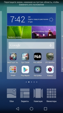 Обзор смартфона Huawei G7: хорошая защита