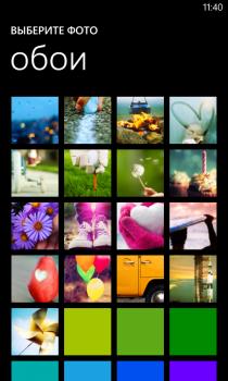 Huawei Ascend W1: самый доступный смартфон с ОС Windows Phone 8
