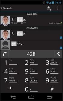 Персонализируем Android
