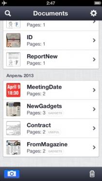 Новая версия ABBYY FineScanner для iOS