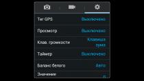 Galaxy Mega 6.3: фаблет из галактики Samsung