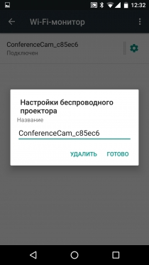 Обзор веб-камеры Logitech ConferenceCam Connect