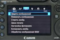Обзор зеркальной фотокамеры Canon EOS 5Ds: мегапиксельная фантастика