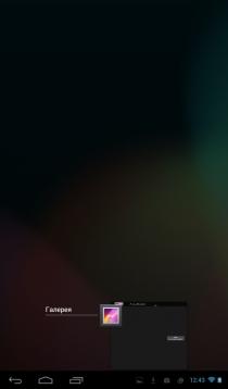 Обзор планшета Assistant AP-712BF: подарок под елку