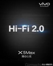Тончайший смартфон Vivo X5 Max официально представлен, Snapdragon 615,  DualSim 4G и Hi-Fi 2.0 и прочее