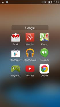 Обзор смартфона Lenovo IdeaPhone S660: меньше денег за мечту
