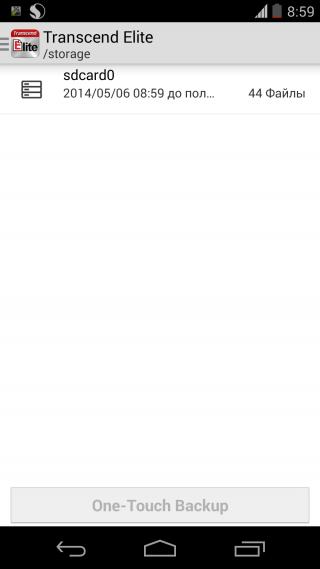 Обзор флеш-накопителя Transcend JetFlash 380G: больше места для контента