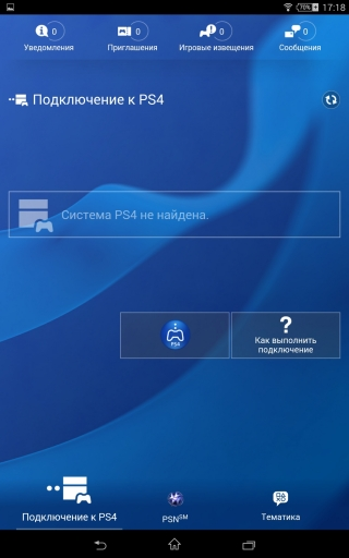 Обзор планшета Sony Xperia Z3 Tablet Compact: только преимущества