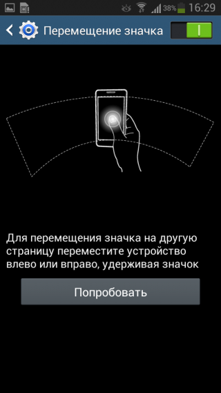 Samsung Galaxy S4 mini: флагман в миниатюре