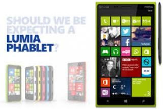 Подробности о фаблете Nokia и дата релиза
