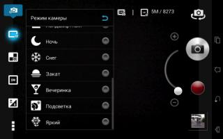 ASUS MeMO Pad HD 7: в самый раз