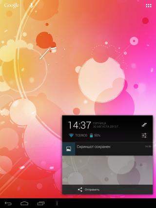 Globex Tablet PC GU-904C: для веб-серфинга и навигации