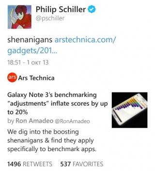 Махинации с бенчмарками от Samsung. Снова