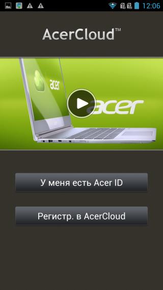 Acer Liquid S1 Duo: такой, каким он должен быть