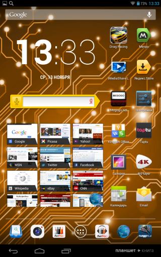 "Senkatel SmartBook 7"" HD: развлекайся и читай"