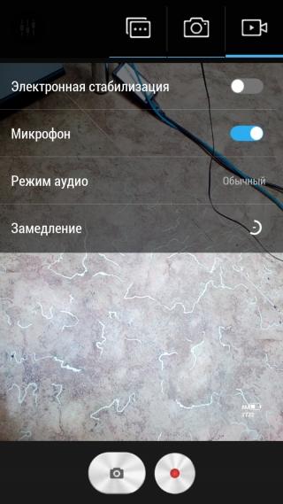 Обзор смартфона Lenovo A5000: бюджетный долгожитель