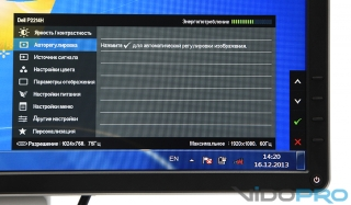 Монитор Dell P2214H: подъем с поворотом