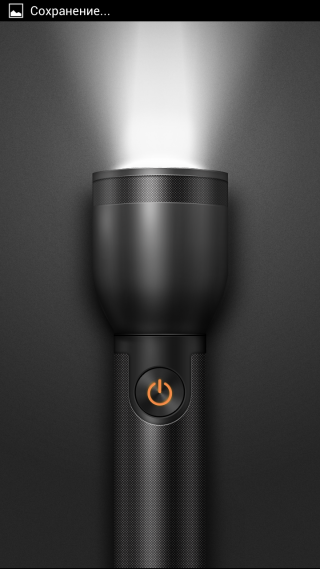 Смартфон Huawei Honor 3: спасение утопающих – дело рук самих утопающих