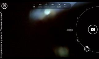 Смартфон Nokia Lumia 1020: она покажет, кто здесь главный!