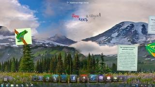 HP TouchSmart 520 PC. Лучший Windows-моноблок, который нам приходилось видеть