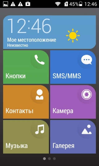 Обзор смартфона Huawei Y330-U11: простой и надежный