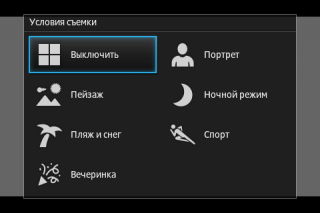 Sony Xperia Go: не страшны ни пыль, ни вода