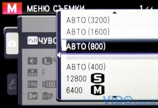 Обзор Fujifilm X-S1 – беззеркальный ультразум