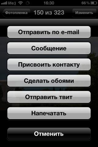 10 секретных глав повести об iPhone. Apple-манам посвящается