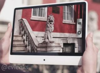 Неизвестный планшет HTC с уникальным дизайном сбежал в сеть (фото)