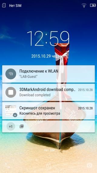 Обзор смартфона Lenovo VIBE P1m: защищенный долгожитель