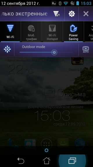 ASUS Padfone: смартфон, планшет и ноутбук