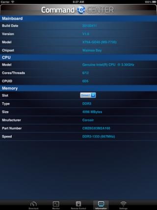 ПО Command Center для разгона уже доступно в iTunes