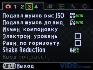 Pentax K-30: зеркальный фотоаппарат для поездок и активного отдыха
