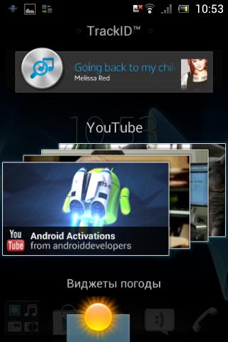 Sony Xperia tipo: маленький Android-смартфон