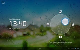 Huawei MediaPad 10 FHD: Full HD и 4G