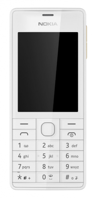 Nokia 515 Gold: новый цвет
