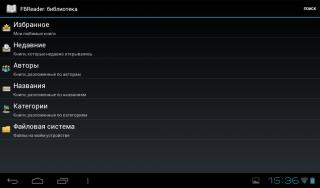 Wexler TAB 7i: IPS-экран и модуль 3G